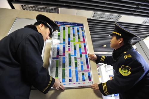 北京坐地铁流程_北京地铁公司所辖各车站陆续张贴票价标识表