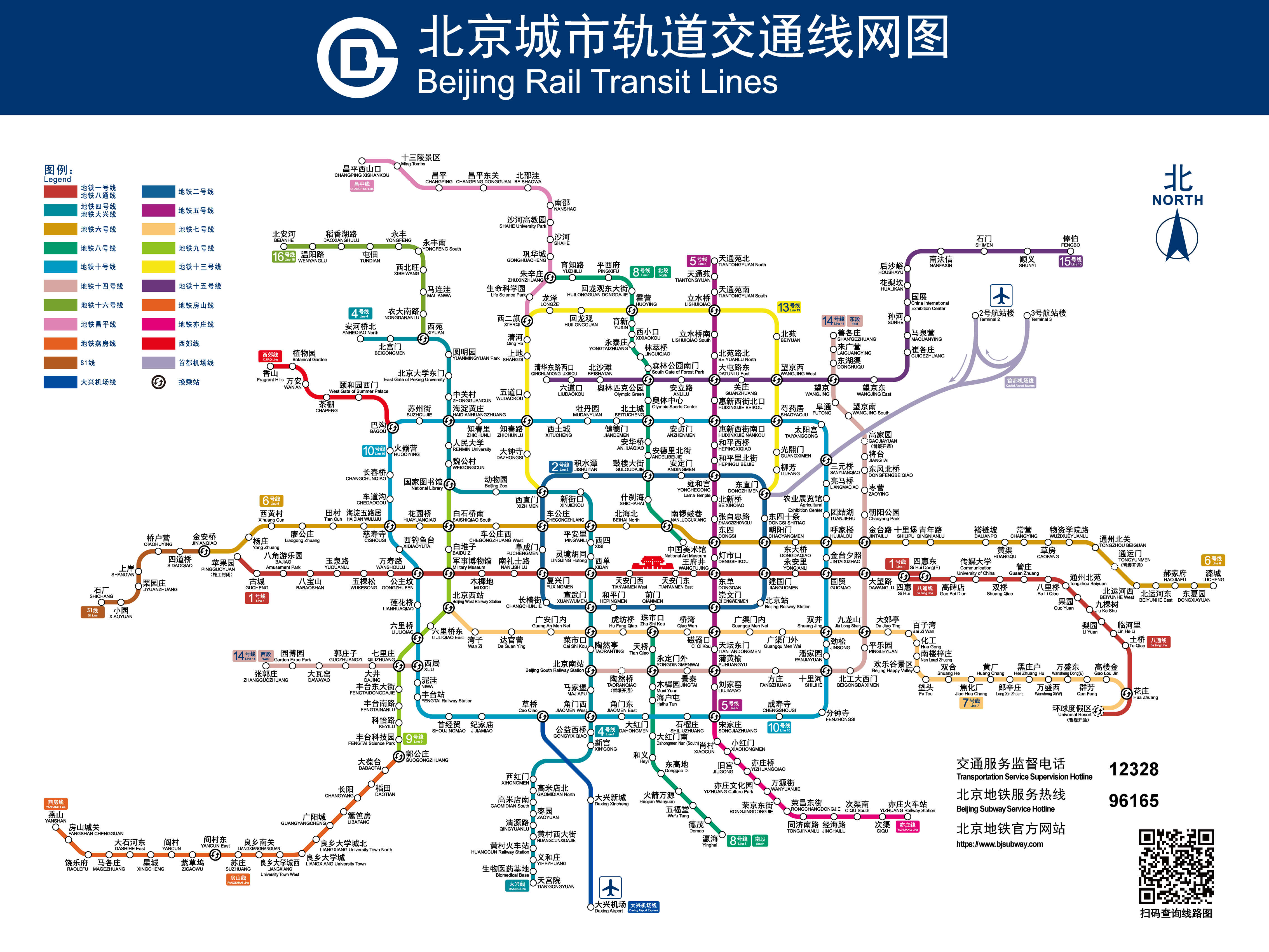 Jpg格式线路图下载 Ō�京地铁官方网站